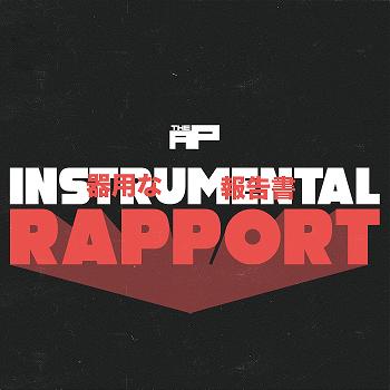 Instrumental Rapport Logo - Copy